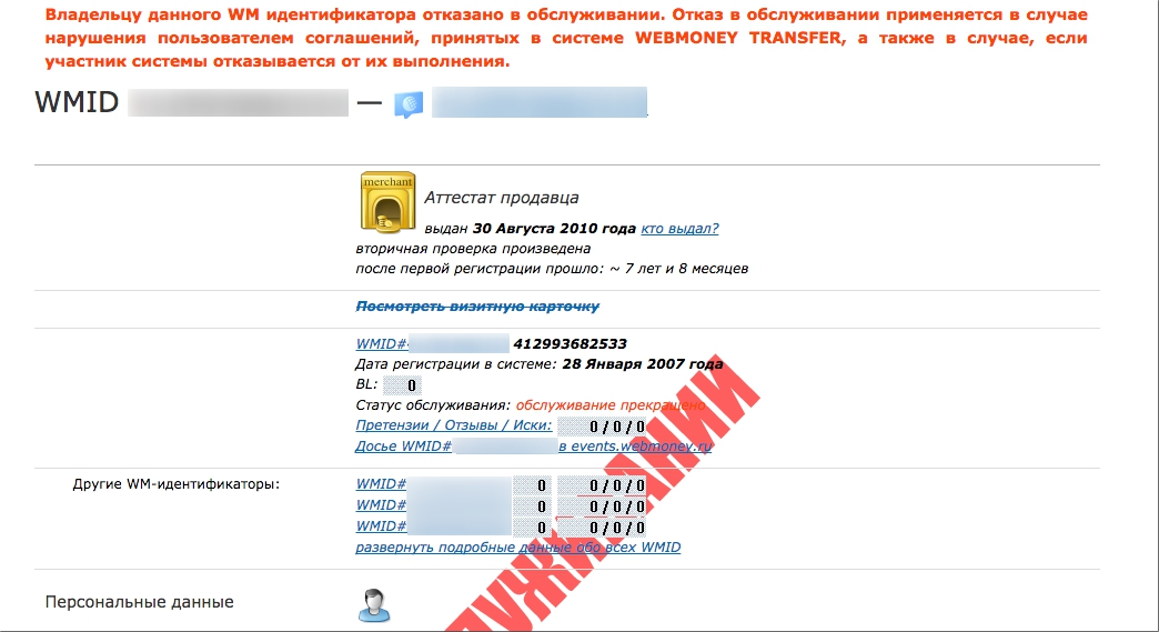 Обмен Webmoney WMR на ЯндексДеньги RUR